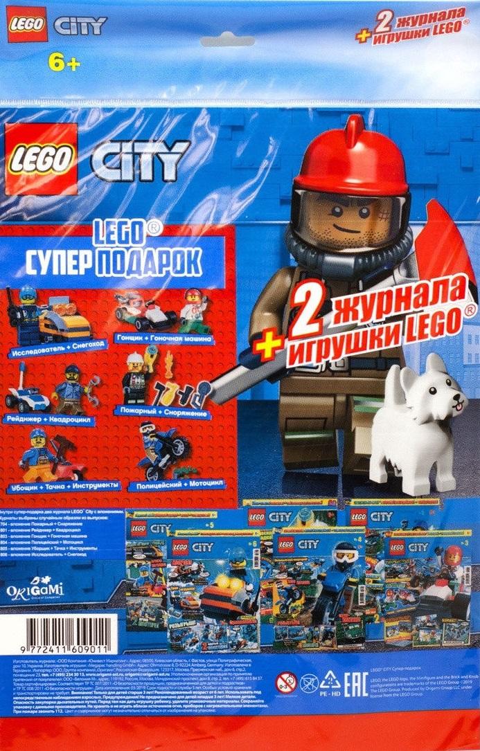 Купить конструктор Журналы Lego City Суперподарок